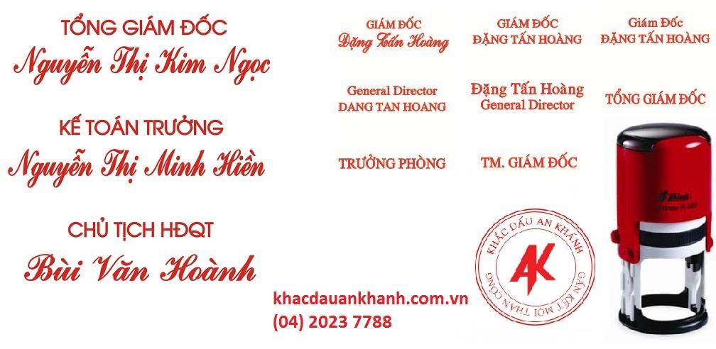 Khắc dấu tên tại Hà Nội