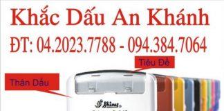 Dịch vụ khắc dấu giá rẻ tại An Khánh