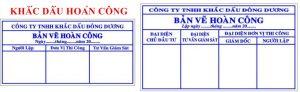 Khắc dấu bản vè hoàn công tại An Khánh