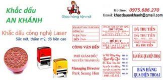 Làm thế nào để đặt hàng tại An Khánh?