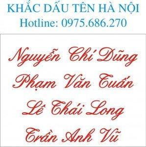 khac-dau-ten-ha-noi-1