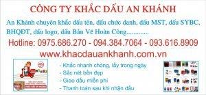 Dich vụ khắc dấu nhanh tại An Khánh