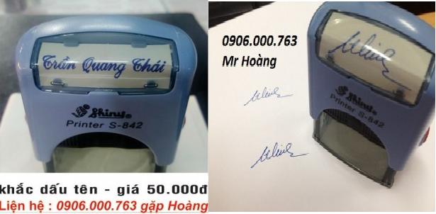 khắc dấu bán hàng qua điện thoại nhanh