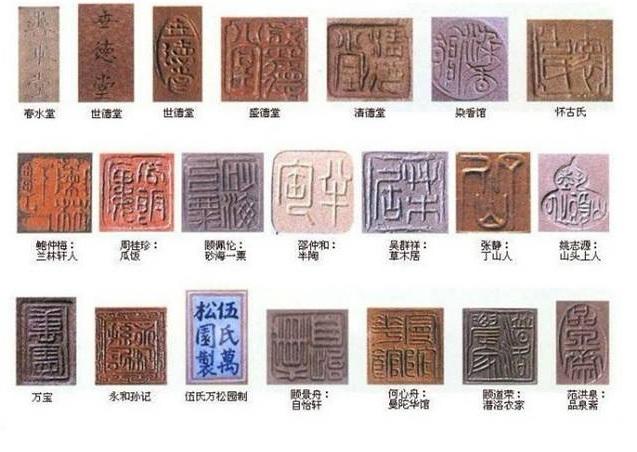 Lịch sử nguồn gốc ra đời của ngành khắc dấu